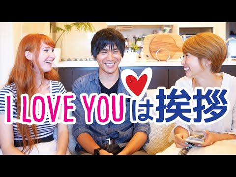Talking about international marriage w/ Rachel&Jun