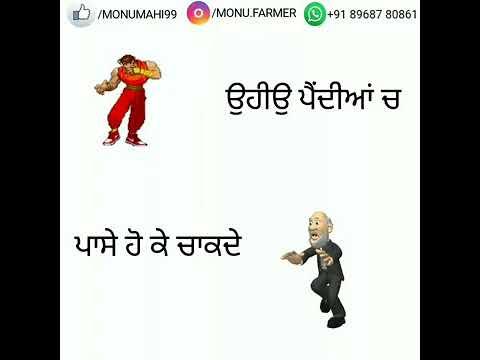Sukhan Sukhdi Mp3 Song Download Himmat Sandhu New Song Download Sukhan Sukhdi Latest Music DJJOhAL.C