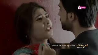 Pakistani drama romance scene | best dailouge of Pakistani Bilal Abbas top drama | Urdu poetry