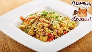 Рис с мясом и овощами   Рецепт!