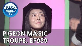 Pigeon Magic Troupe | 비둘기 마술단 [Gag Concert / 2018.08.04]