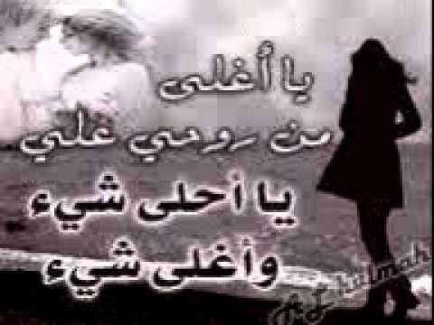 يا اغلى من روحي اهدااء الي حبيبتي Soso Youtube