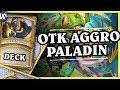 Niezwyciężony OTK AGGRO PALADIN - Hearthstone Deck Wild (K&C)