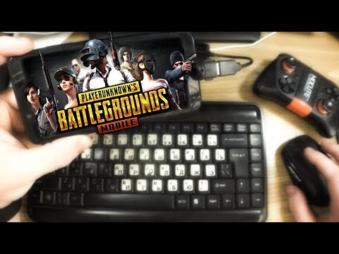 Pubg Mobile Клавиатура и мышка, геймпад / Настройка Octopus