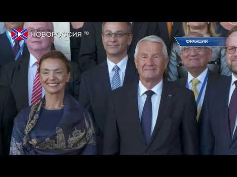 """Лента новостей на """"Новороссия ТВ"""" в 13:00 - 2 октября 2019 года"""