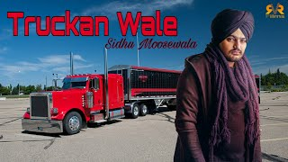 Truckan Wale (Gurlej Akhtar, Sidhu Moose Wala) Mp3 Song Download