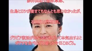 元アイドルのオバちゃん活躍社会の幕開けか いやあ~、ライザップCMの...