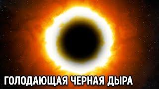 Черная дыра, сломавшая науку