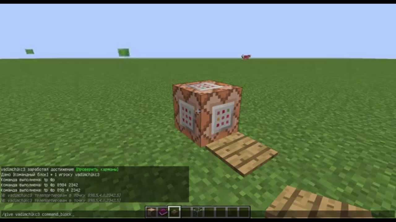 Minecraft (Майнкрафт). Чит коды на кристаллы, оружие ...