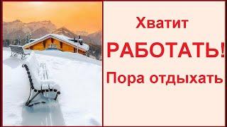 Обзор отеля Поручик Ржевский Плюсы и минусы Сочи Адлер зимой