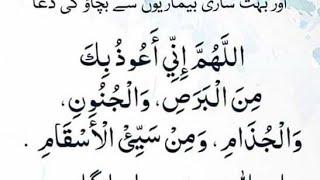 matam sarhari shahadat Mola Ali a.s