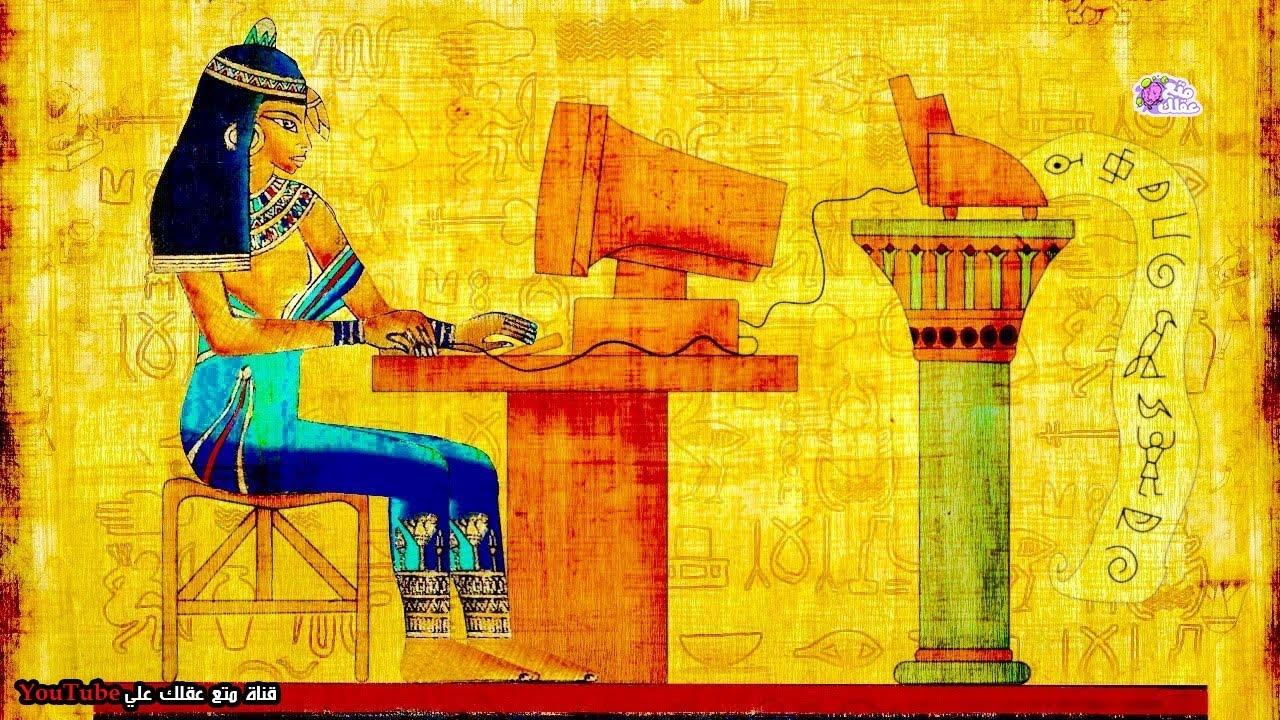 Download 7 تقنيات وصلت اليها الحضارات القديمة ولم يصل إليها العلم حتى الأن !!