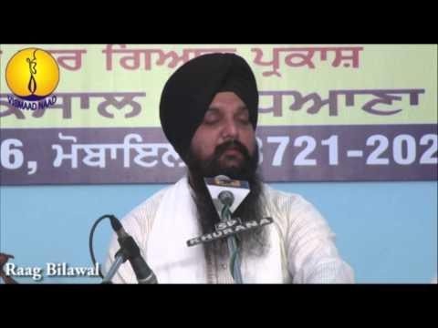 Raag Bilawal : Bhai Gurpreet Singh ji : AGSS 2014
