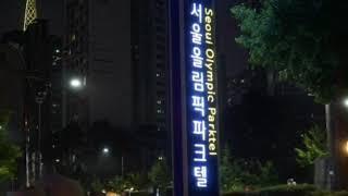 한국가창학회제12기졸업식 올림픽파크텔