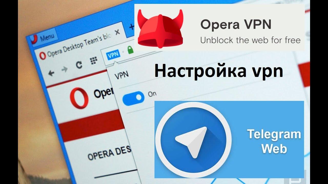 vpn opera Telegram
