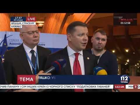 Олег Ляшко: Ляшко в ПАРЄ закликав захистити переселенців з Донбасу