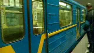 Kyiv Metro Train