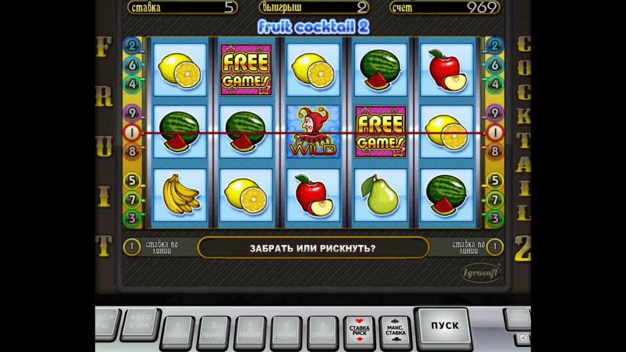 Игровые автоматы тольятти