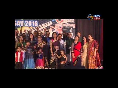 Utkal Diwas being celebrated in UAE - Etv News Odia