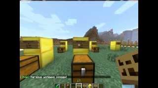 Видео-урок по Minecraft: Создание магазина (ChestShop)(Видео-урок по Minecraft (плагин ChestShop) - Создание магазина администратора - Создание магазина игрока через сунду..., 2012-04-19T08:11:20.000Z)