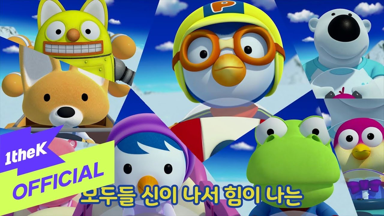 [MV] Pororo the Little Penguin(뽀로로) _ SUPADUPA (CHRISTMAS(크리스마스) ver.) (Korean ver.)