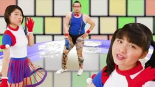 みんなで踊れる『ポキポキシャンシャン体操』のPVです。 タンバリン芸人...