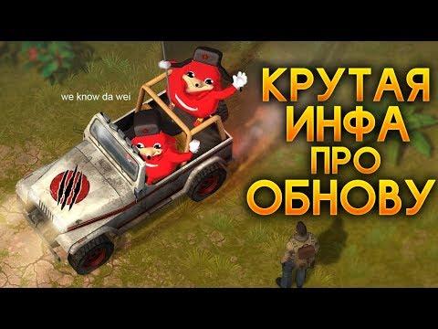 Мультфильм из игрушечных машинок Робокар Поли - Игра в Пряткииз YouTube · Длительность: 6 мин3 с