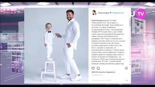 Сергей Лазарев. RU-новости  от 09.01.2018г