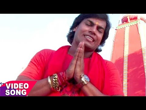 Mohan Rathod का नया सावन गीत 2017 - सावन रिमझिम - Bol Bum Gunjata Devghar Me - Bhojpuri Kanwar Songs