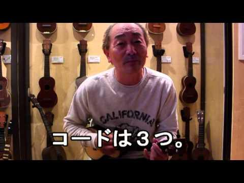 Workshop for Ukulele Super Jam2013 by Kiyoshi Kobayashi