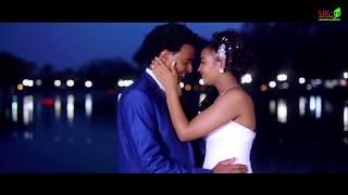 New Eritrean music 2017  Yohana Yemane ⎜ Emun Eka ⎜እሙን ኢኻ ⎜LUL HABESHA
