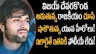 Vijay Deverakonda Upcoming Movie Updates | Vijay Devarakonda Movies | Super Movies Adda