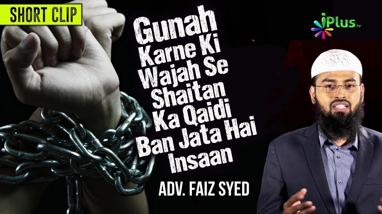 Gunah karne ki wajah se shaitan ka qaidi ban jata hai insaan by adv
