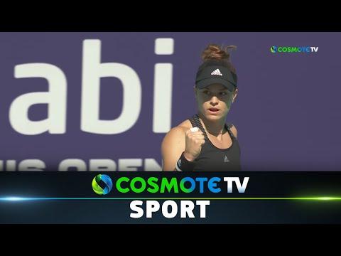Σοφία Κένιν - Μαρία Σάκκαρη (1-2) Highlights - Abu Dhabi Open - 11/1/2021 | COSMOTE SPORT HD