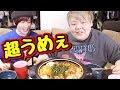 辛いけど超うめぇ!!「絶品キムチチゲ鍋」作って食べてみた!!