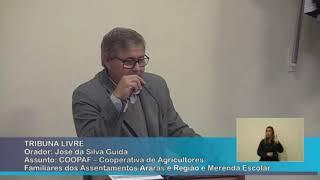 18ª Sessão Ordinária da Câmara Municipal de Araras