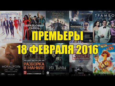 Неудержимые 2 (2012) смотреть онлайн или скачать фильм