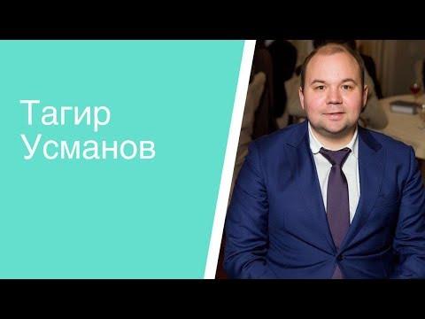 """Победитель 12 потока тренинг-игры """"10 Историй""""  Тагир Усманов"""