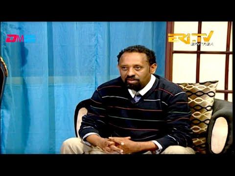 ERi-TV ማእገር: Interview with Author Tesfaye Gebreab – ቃል-መሕተት ምስ ደራሲ ተስፋየ ገብረኣብ