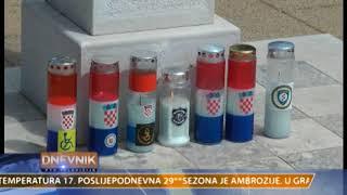 VTV Dnevnik 15. kolovoza 2017.