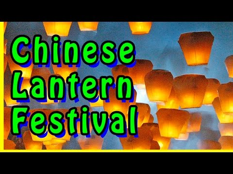 2015 Chinese Lantern Festival. Origin and History of Traditional Chinese Lantern Festival