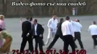 Bloody brawl at a wedding, wedding filming ads. Кровавая драка на свадьбе
