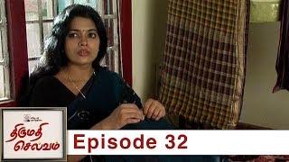 Thirumathi Selvam Episode 32 11122018 VikatanPrimeTime