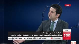 MEHWAR: Abdullah Praises Killing Of Key Al-Qaeda Leader