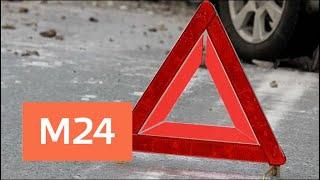 Смотреть видео Из-за ДТП на Краснобогатырской улице задерживаются трамваи - Москва 24 онлайн