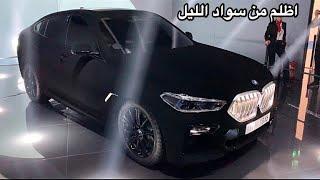 اغمق لون اسود راح تشوفه بحياتك  X6  و بي ام دبليو X6 2020 BMW الجديد