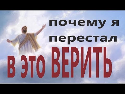 ЭЛЬГЕНИЙ О ВТОРОМ ПРИШЕСТВИИ ХРИСТА И ВСЕОБЩЕМ ВОСКРЕШЕНИИ МЁРТВЫХ
