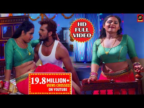 #Khesari Lal Yadav और #Kajal Raghwani का New भोजपुरी #Video Song || A Ji Khoji Na || Bhojpuri Songs