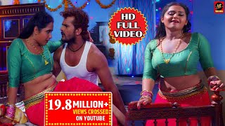 #Khesari Lal Yadav और #Kajal Raghwani का New भोजपुरी #Video_Song || A Ji Khoji Na || Bhojpuri Songs