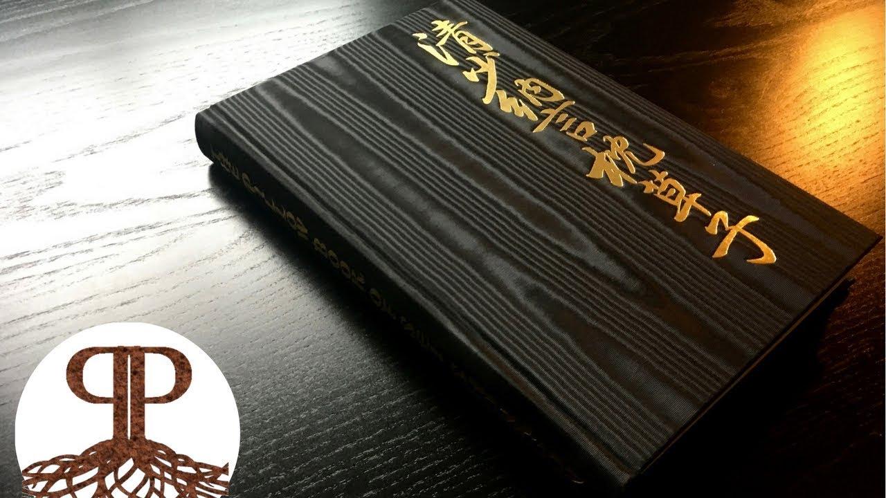 the pillow book of sei shōnagon folio society reviews